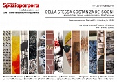 Della_stessa_sostanza_dei_sogni_Spazioporpora.jpg